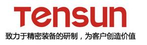 深圳市腾盛精密装备股份有限公司