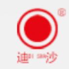 迪沙药业集团有限公司