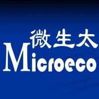 深圳微生太科技有限公司