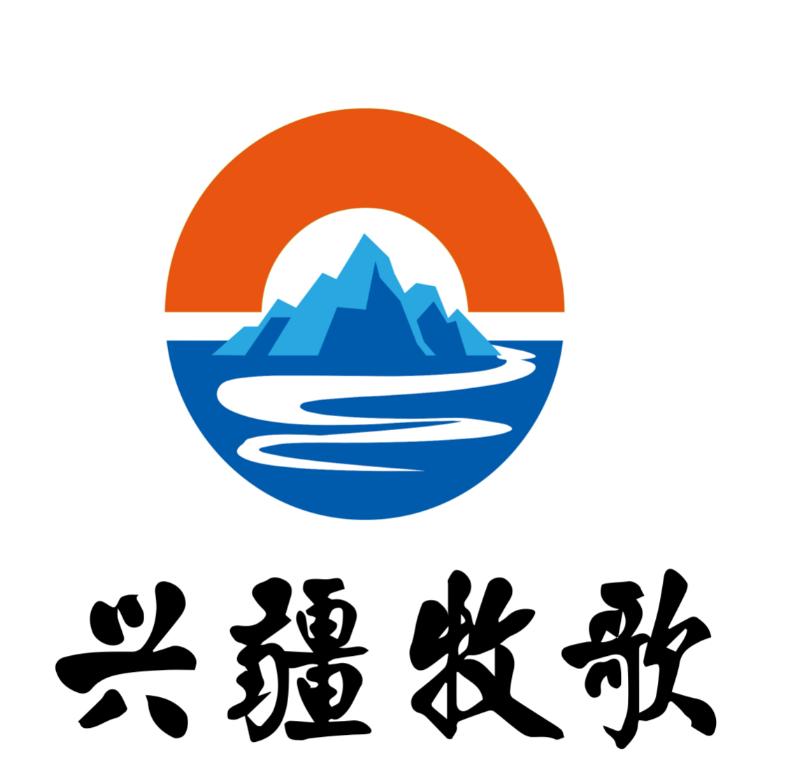 阿克苏兴疆牧歌食品股份有限公司