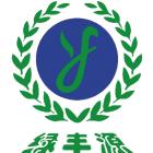 宁夏绿丰源工程咨询有限公司