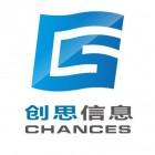 湖南创思信息科技发展有限公司