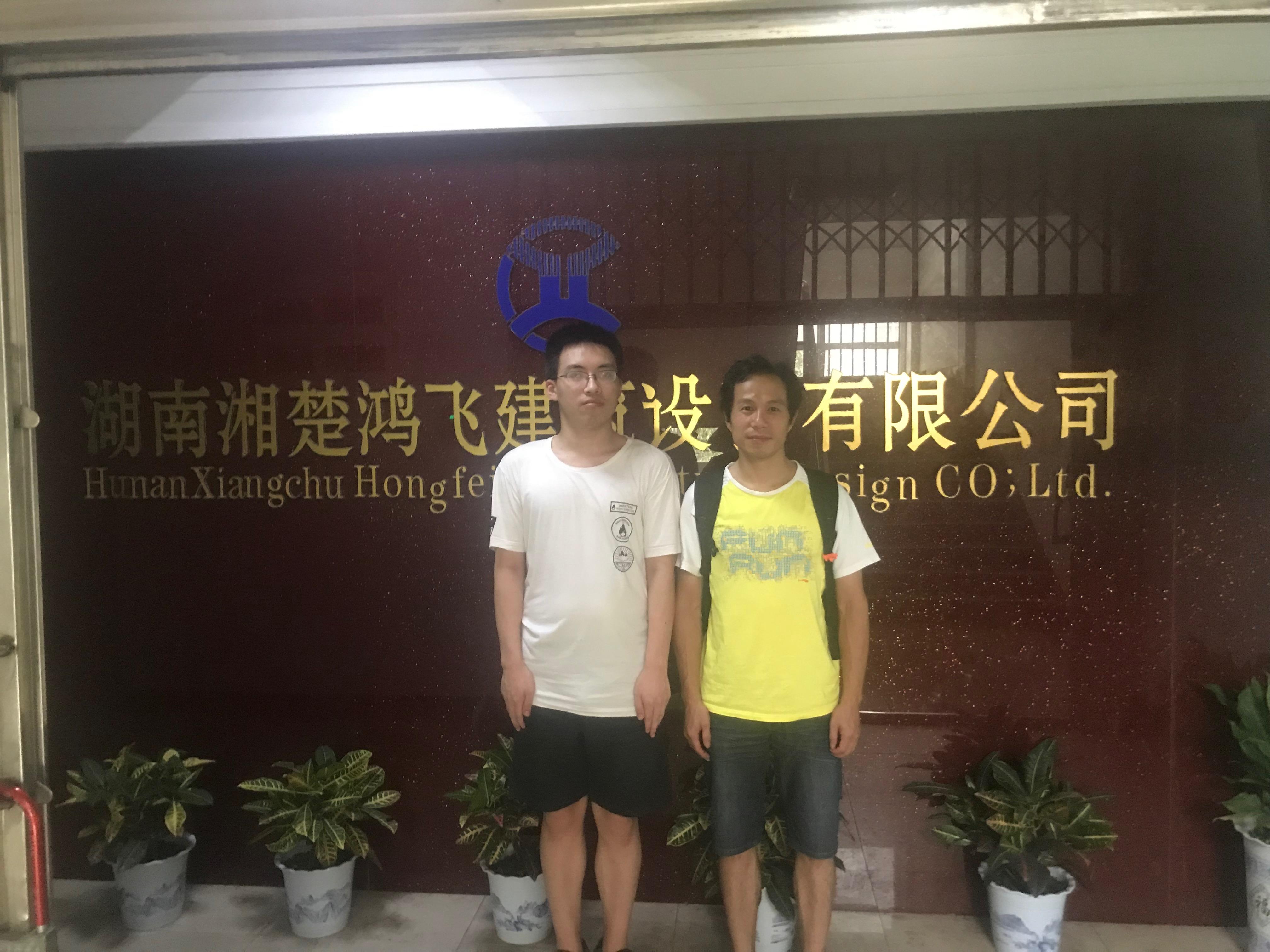 理工學部赴長株潭開拓就業市場(2019年8月27日)