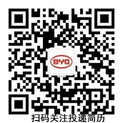 湖南农业大学3月26日14:00在文渊馆